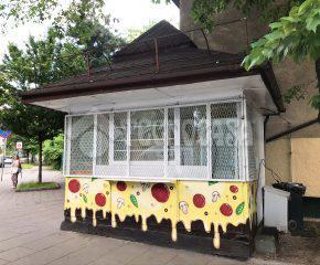 Kiosk - Lokal - DO WYNAJĘCIA